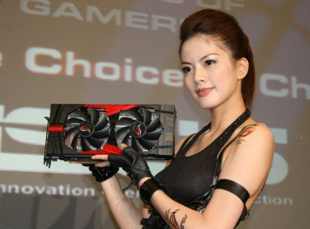 Computex 2011: najciekawsze nowości | zdjęcie 17