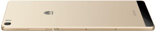 Huawei P8 Max - większa wersja flagowca z ekranem aż 6,8