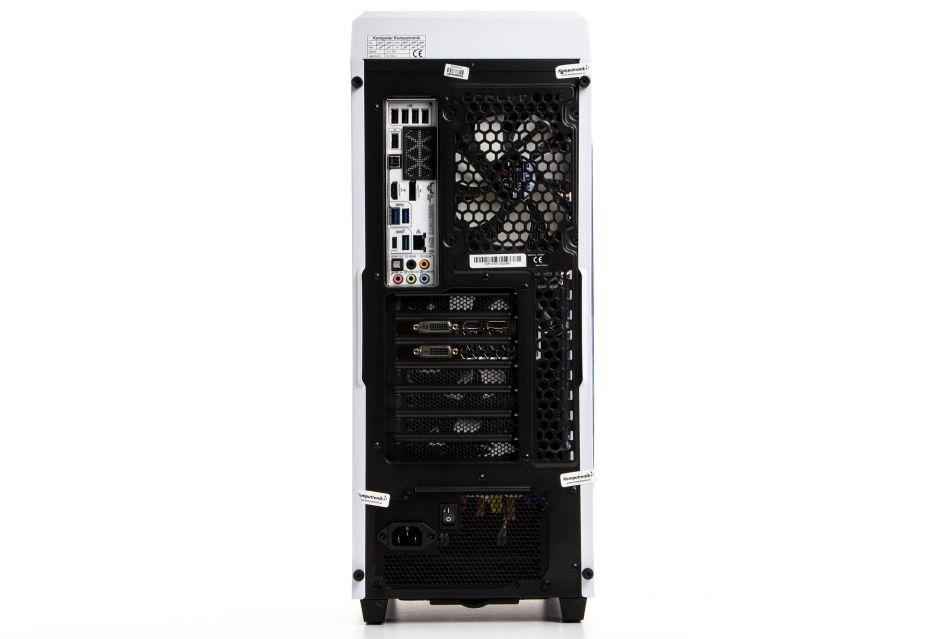 I wtedy wkracza on - cały na biało czyli Komputronik Infinity PBA-200 [W001] | zdjęcie 4