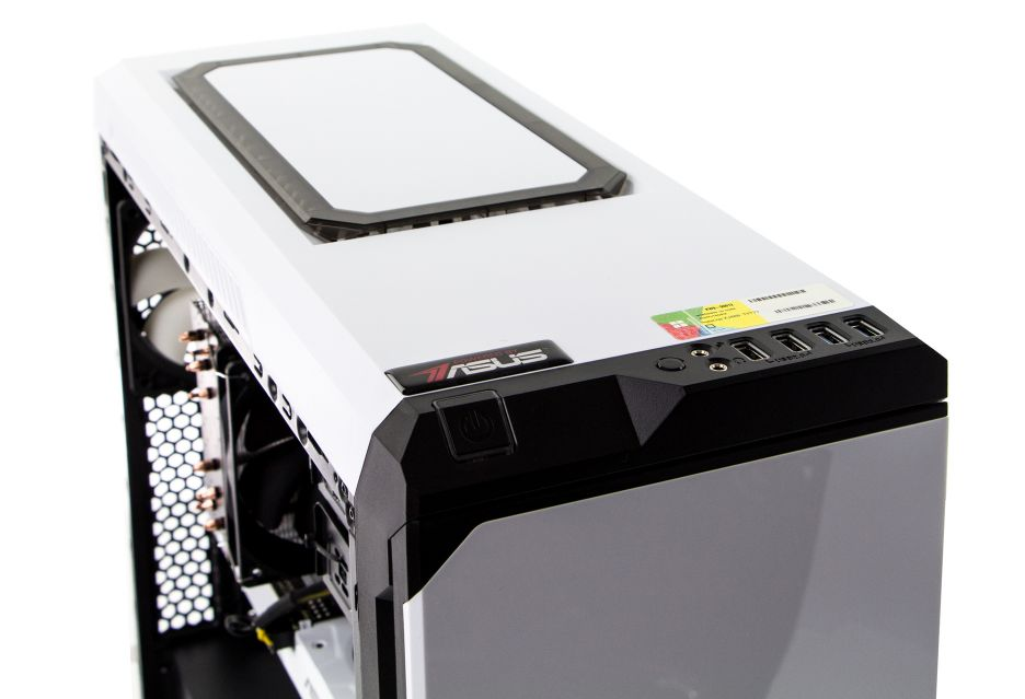 I wtedy wkracza on - cały na biało czyli Komputronik Infinity PBA-200 [W001] | zdjęcie 10