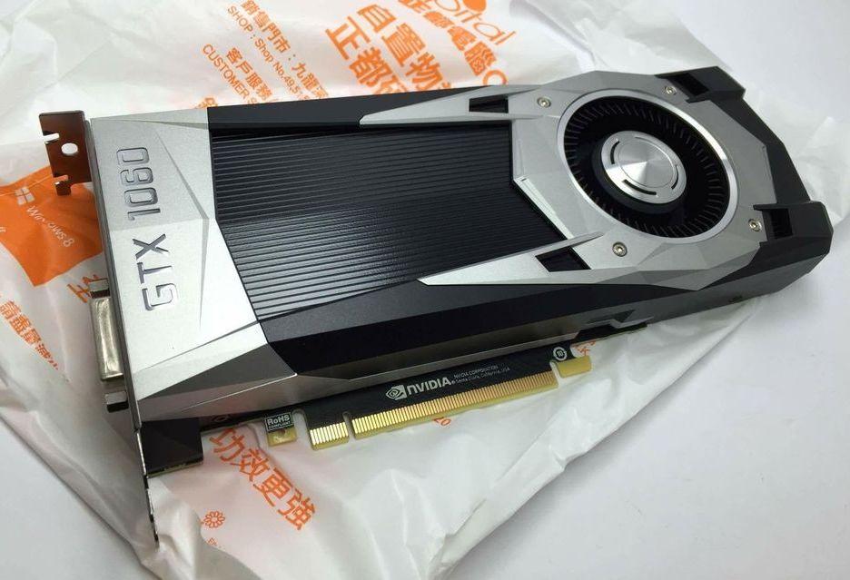 Nvidia GeForce GTX 1060 - nadchodzi odpowiedź na Radeona RX 480 [AKT.]