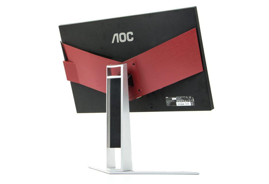 AOC AG271QX – szybki monitor QHD  | zdjęcie 2