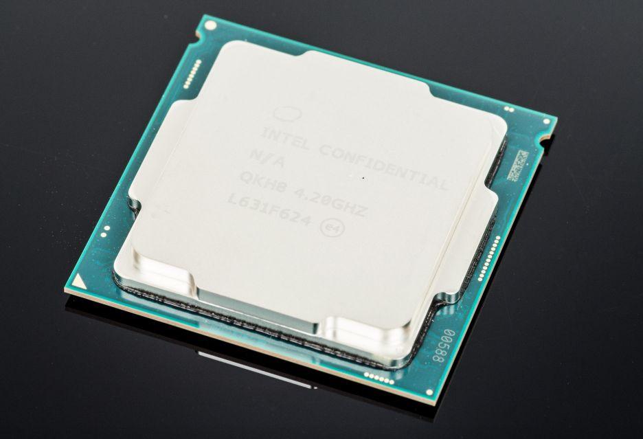 Intel Kaby Lake - dobre i... nudne procesory | zdjęcie 2