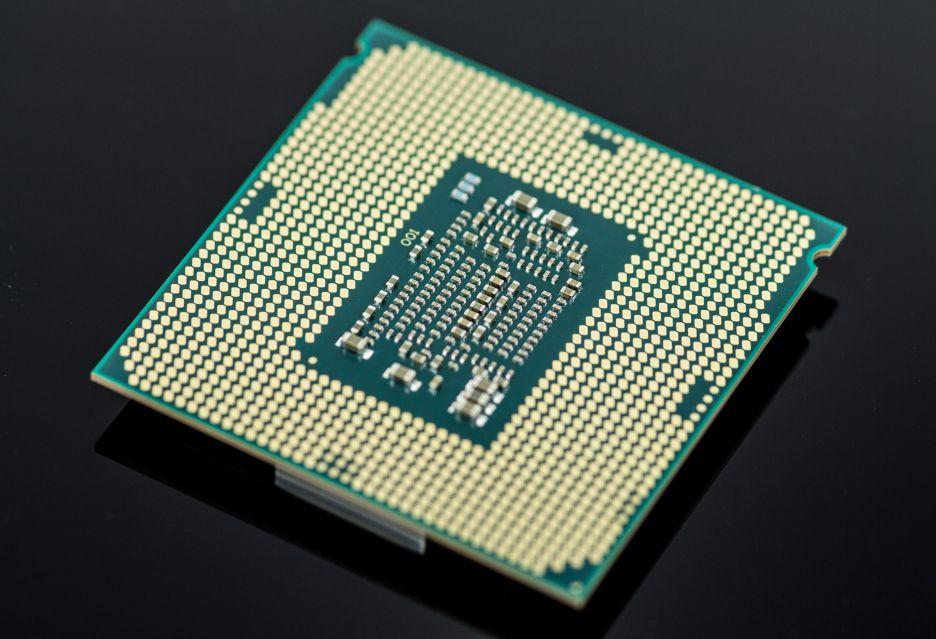 Intel Kaby Lake - dobre i... nudne procesory | zdjęcie 3