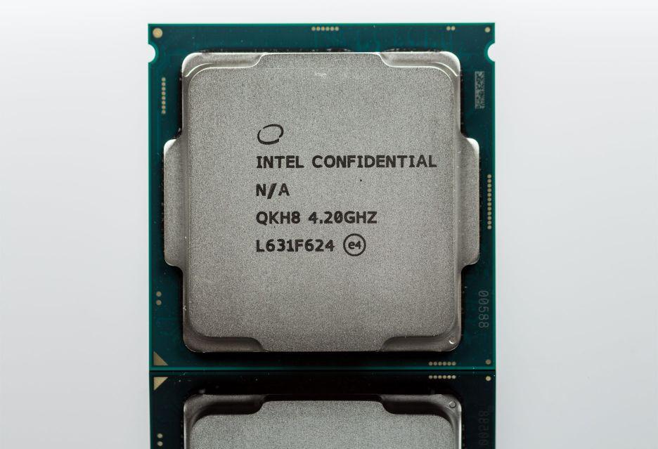 Intel Kaby Lake - dobre i... nudne procesory | zdjęcie 5