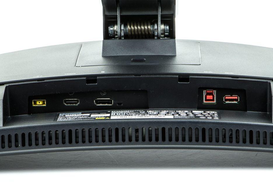Lenovo Ideacentre Y900 - eleganckie i wydajne granie w 144 Hz | zdjęcie 8