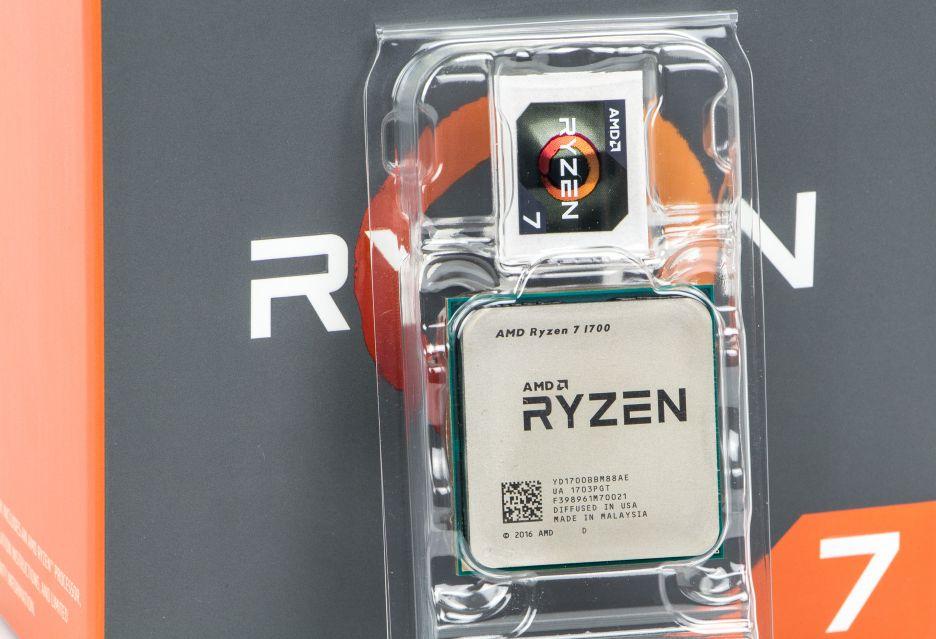 AMD Ryzen 7 1700 - najtańszy 16-wątkowiec w naszych rękach | zdjęcie 2
