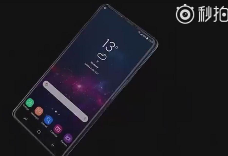 Galaxy Note 8 - czy tak będzie wyglądał?