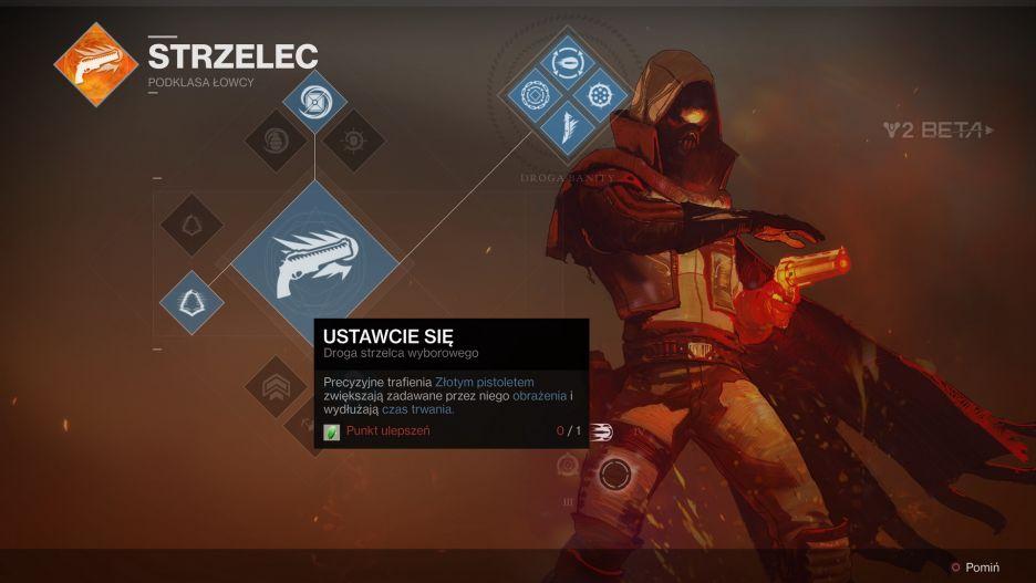 Destiny 2 – druga próba przeznaczenia | zdjęcie 4