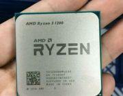 Ryzen 3 1200 przetestowany w Cinebench R15 - lepszy od najlepszego Core i3