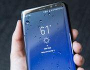 Galaxy S8 Active w pełnej krasie - premiera coraz bliżej
