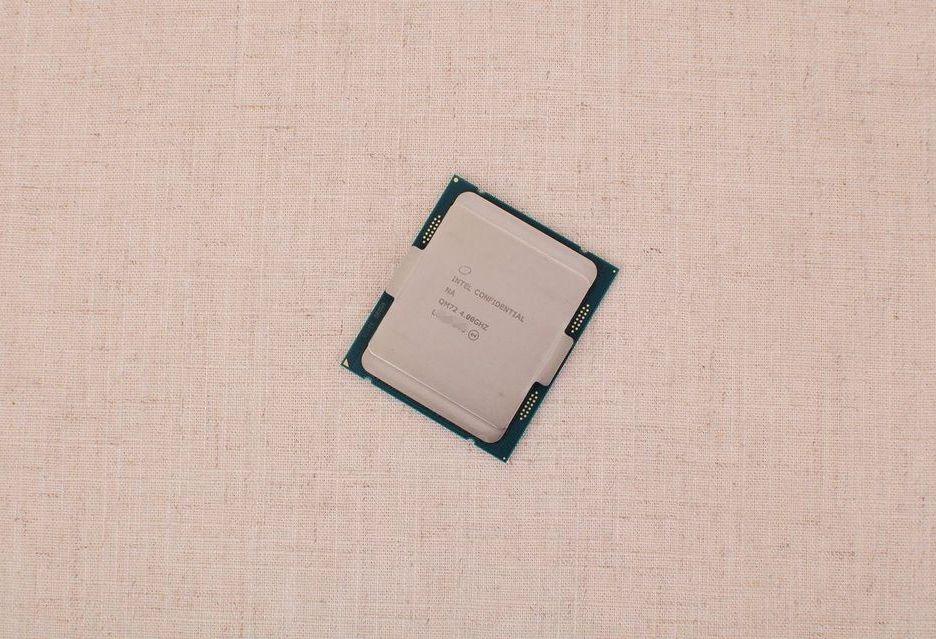 Intel planuje wypuścić procesor Core i3-7360X pod LGA 2066