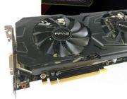 KFA2 GeForce GTX 1070 Ti EX pozuje na zdjęciach