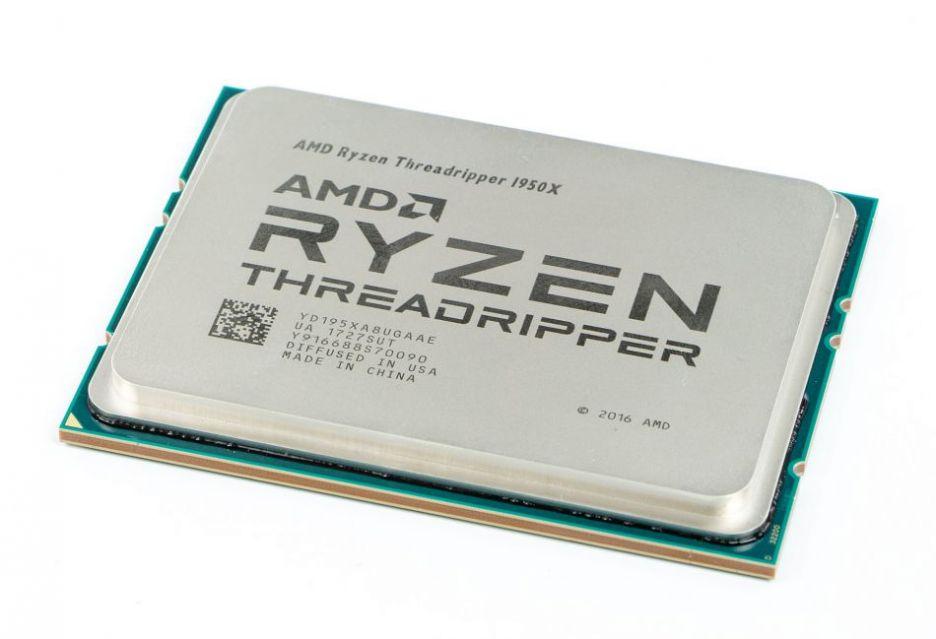 AMD Ryzen Threadripper 1950X uhonorowany nagrodą Najlepsza Innowacja CES 2018