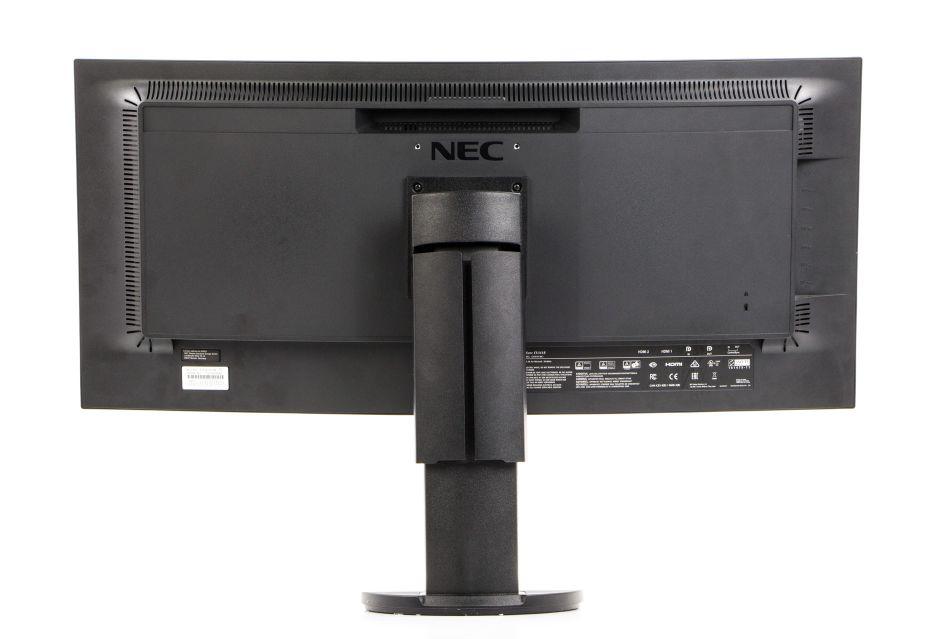 NEC EX341R - ultrapanoramiczny, zakrzywiony i do pracy | zdjęcie 4
