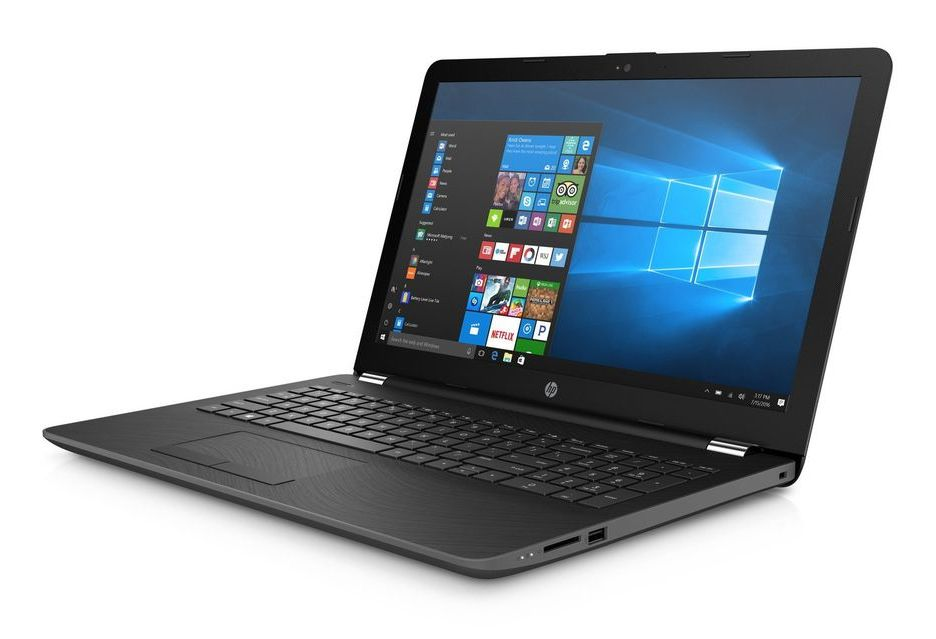 Oprogramowanie szpiegujące znowu na laptopach HP [AKT.]