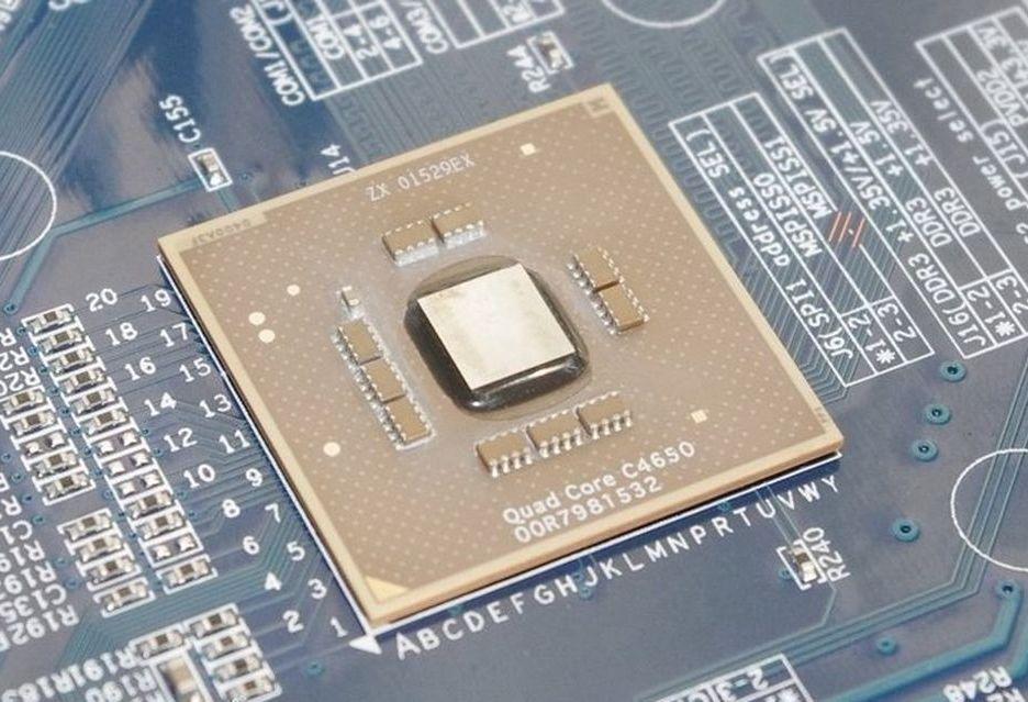 VIA wraca na rynek procesorów x86 - producent chce nawiązać walkę z AMD