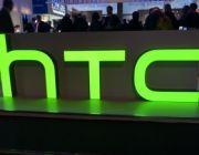 HTC przypomni o serii Desire - znamy specyfikację nowego modelu
