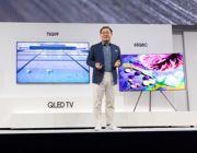 Nowe telewizory Samsung QLED 2018 - relacja z premiery