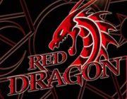 PowerColor szykuje karty Radeon RX Vega w niereferencyjnej wersji Red Dragon