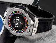 Oto oficjalny smartwatch Mistrzostw Świata 2018 w Rosji - nie tylko dla sędziego