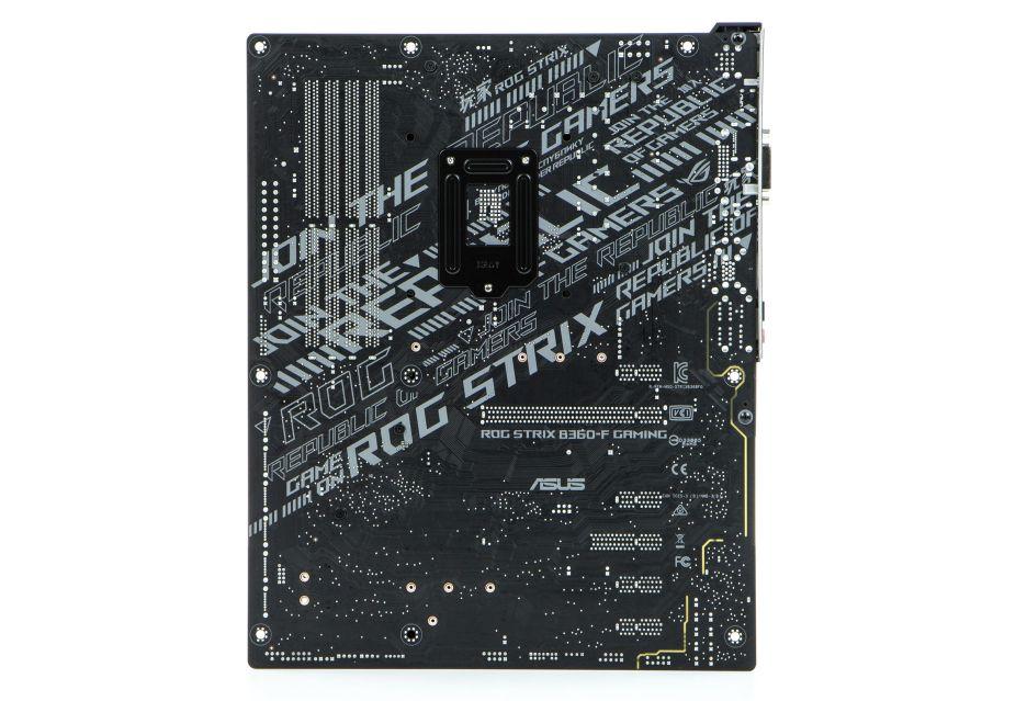 ASUS ROG STRIX B360-F Gaming - tańszy chipset, niezłe wyposażenie | zdjęcie 4