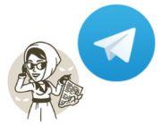 """Twórca Telegramu mówi, że """"prywatność nie jest na sprzedaż"""""""