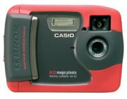 Nie będzie już kompaktowych aparatów cyfrowych marki Casio