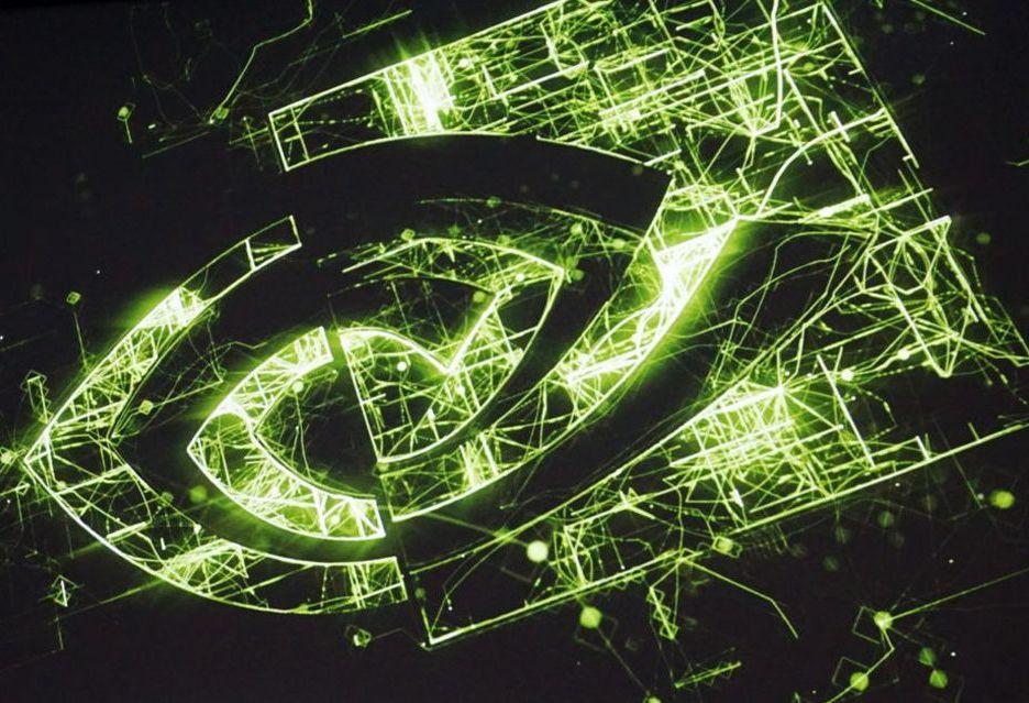 Nvidia kończy z kontrowersyjnym programem GPP