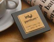 Intel obchodzi 50-lecie istnienia - zobacz historię firmy