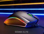 Razer Mamba Elite - tak wygląda myszka w nowej wersji