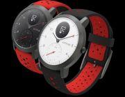 Stylowy, hybrydowy zegarek sportowy - Withings Steel HR Sport zaprezentowany