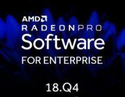 Sterowniki Radeon Pro Software for Enterprise 18.Q4 już dostępne do pobrania