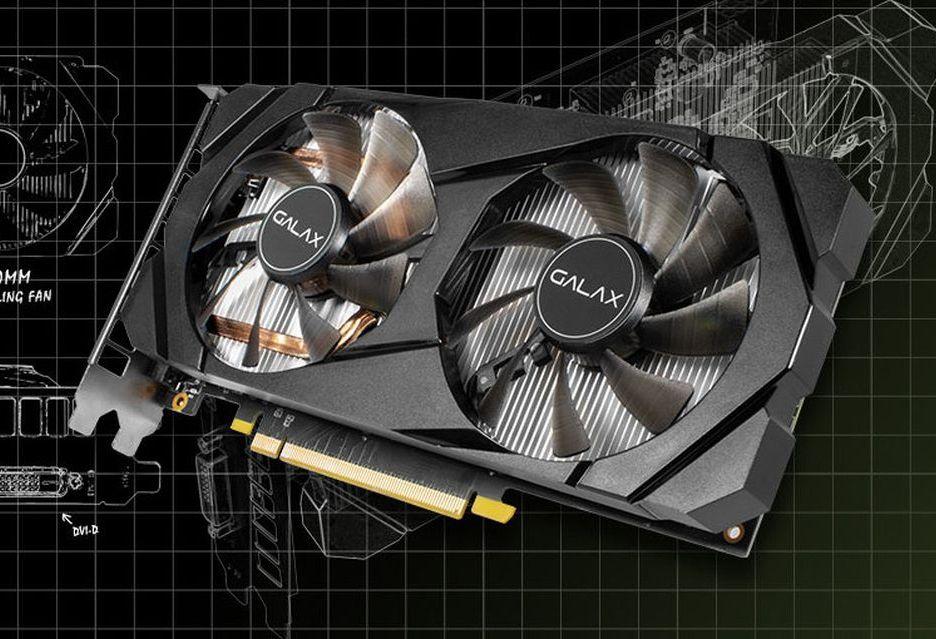 Galax GeForce GTX 1660 Ti - pudełko uchwycone na zdjęciach
