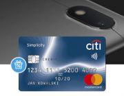 Smartfon Xiaomi w prezencie do karty kredytowej Citi Simplicity