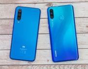 Starcie 48 Mpix - szybkie foto porównanie Huawei P30 Lite oraz Xiaomi Mi 9 SE