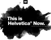 Helvetica Now, czyli wielki (?) powrót legendy