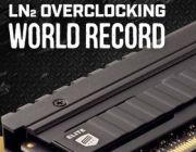 Ekstremalne podkręcanie pamięci DDR4 - overclockerzy toczą zaciętą walkę o rekord