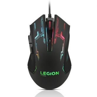 Lenovo Legion RGB M200 Gaming Mouse