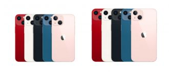 iPhone 13 mini iiPhone 13