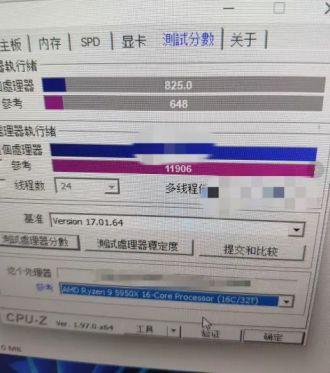 Intel Core i9-12900K: rendimiento de CPU-Z