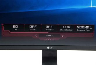 LG 34UC89G-B Curved Game Mode