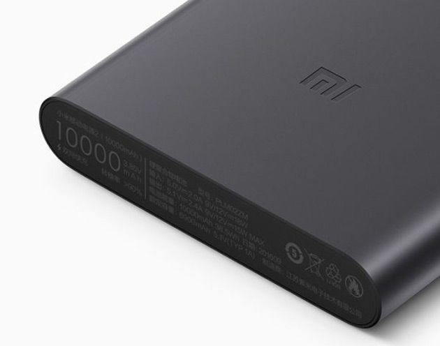 Xiaomi Powerbank 10000