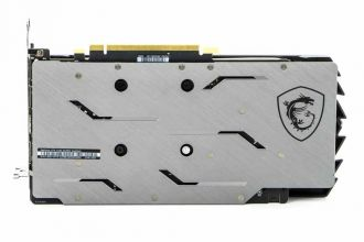MSI GeForce GTX 1660 Super Gaming - backplate