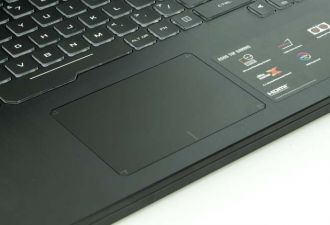 Asus TUF Gaming FX505DU touchpad