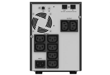 UPS PowerWalker VI 1000T/HID