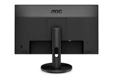 AOC G2590FX