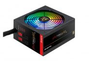 Chieftec Photon Gold GDP-650C-RGB