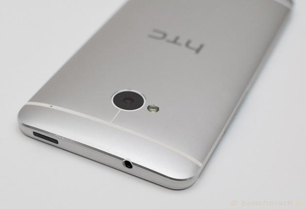 HTC One | zdjęcie 5