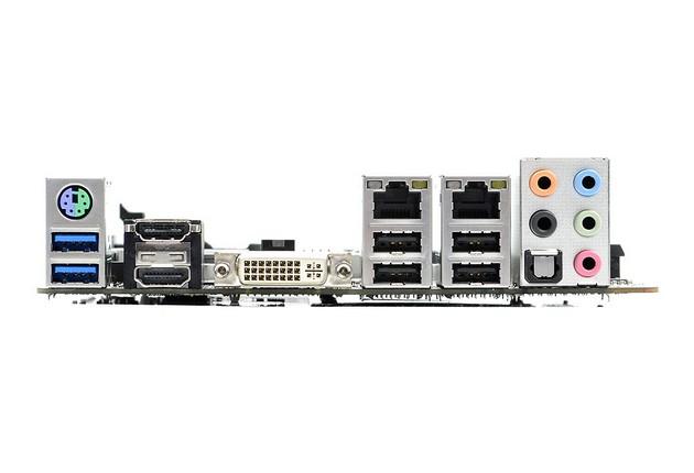 Gigabyte GA-B75N - niedrogie maleństwo dla procesorów Sandy i Ivy Bridge | zdjęcie 2